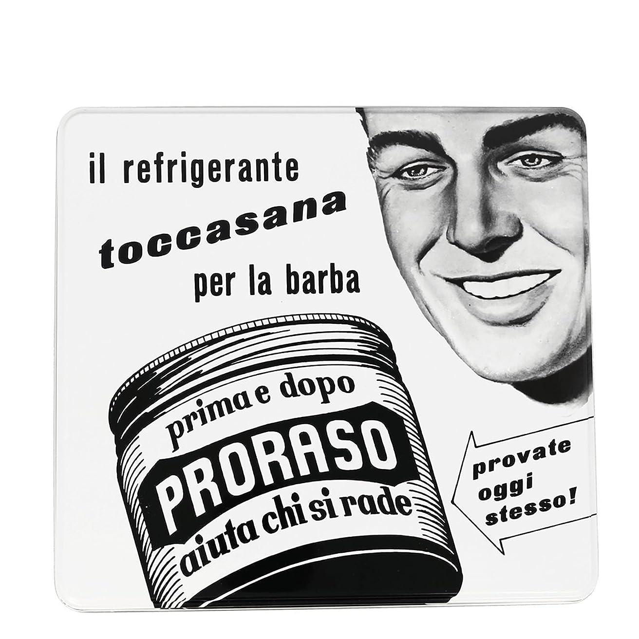 回るとして確保するProraso Toccasana ヴィンテージ センシティブ セレクション缶 - White Range[海外直送品] [並行輸入品]