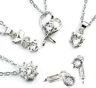 One&Only Jewellery 【SWAROVSKI福袋】 豪華5点セット スワロフスキー エレメンツ ネックレス ペンダント K18GP 正規ストーン採用 (イヤリングセット)