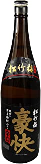 1,8 Liter  Shochikubai Gokai Karakuchi Japanischer Reiswein