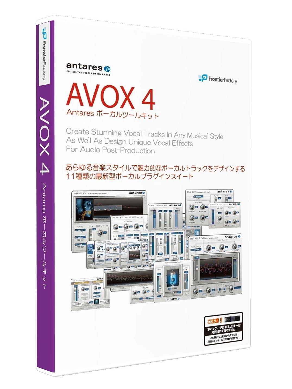 泥治世ハイキングAntares AVOX 4