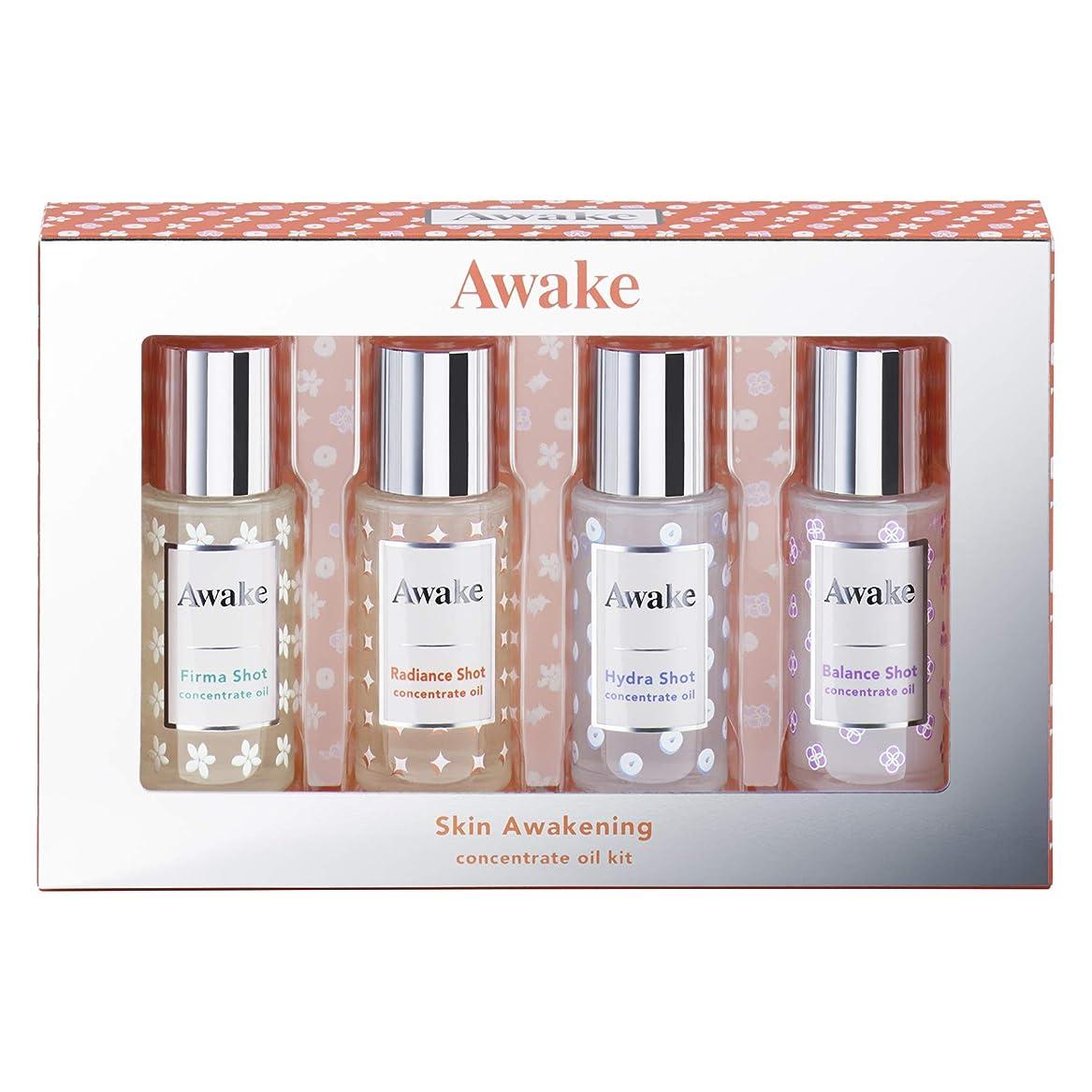 うめき声証書準備アウェイク(AWAKE) アウェイク(AWAKE) スキンアウェイクニング コンセントレイトオイル キット (10mL × 4個)