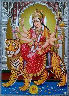 Durga Maa Ambe Amba Poster (10x14 Inch Paper)