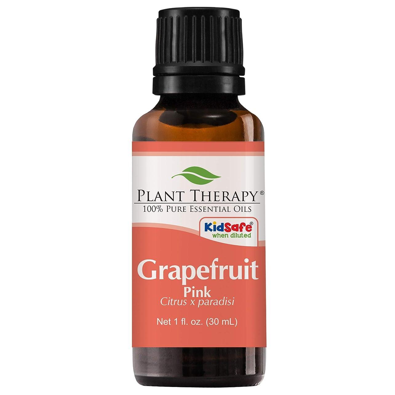 閉じる鹿ガイダンス植物セラピーグレープフルーツ(ピンク)エッセンシャルオイル。 100%ピュア、希釈していない、治療グレード。 30ミリリットル(1オンス)