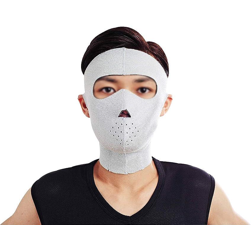 出します歩くエッセンスGLJJQMY 薄い顔のマスクのマスクと男性のネックバンドとの垂れ下がり防止の薄い顔のマスクの薄い顔のマスクのアーチファクトの美しさを引き締め 顔用整形マスク