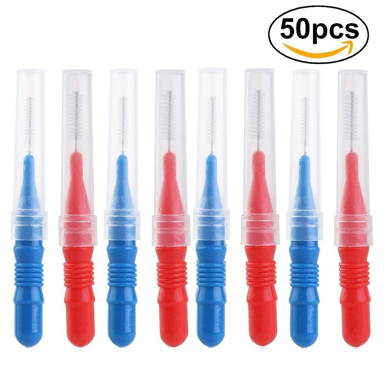 磁器禁じる教養があるROSENICE 歯間ブラシ 50本 (25xレッド,25xブルー)