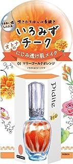 ピディット いろみずチーク OR 【01 マリーゴールドオレンジ】 10ml