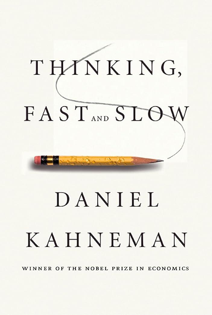 機械的にゴネリルけがをするThinking, Fast and Slow (English Edition)