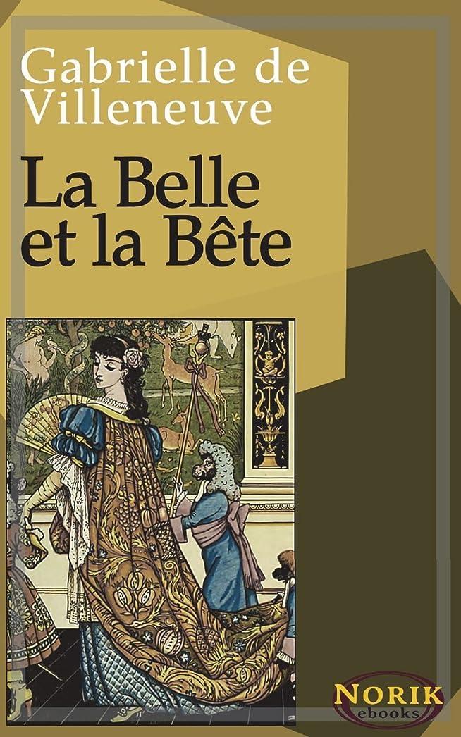 項目建物束La Belle et la Bête