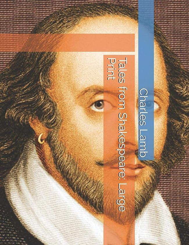 用心深い雄弁ロック解除Tales from Shakespeare: Large Print