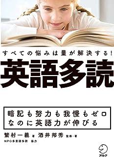 安くて良い豊富な英語の読書あなたのすべての心配は量で解決されます!買う