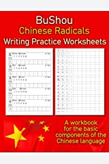 Bushou - Chinese Radicals Writing Practice Worksheets: A workbook for the basic components of the Chinese language Paperback