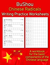Bushou - Chinese Radicals Writing Practice Worksheets: A workbook for the basic components of the Chinese language
