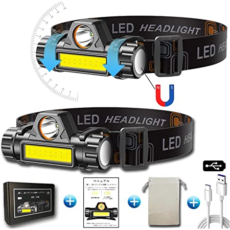 ヘッドライト 充電式 ledヘッドライト アウトドア用ヘッドライト 高輝度 超軽量 角度調整可 2個セット[集光・散光/ 明るさ300ルーメン/実用点灯4-10時間/IPX6防水/ 24ヶ月保証] 防災 停電時用 登山 夜釣り キャンプ 日本語取扱説明書