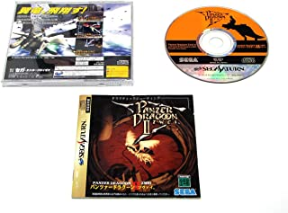 Panzer Dragoon II Zwei [Japan Import]