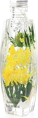 【Belinda Botanical】ハーバリウム 200㎖パルファム瓶 yellow