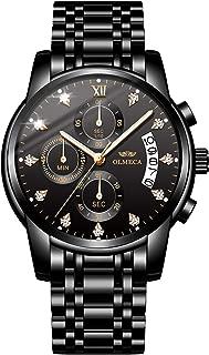 megir gold watch