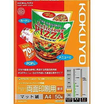 コクヨ インクジェットプリンタ用紙 両面印刷用 厚手 A4 50枚 KJ-M25A4-50