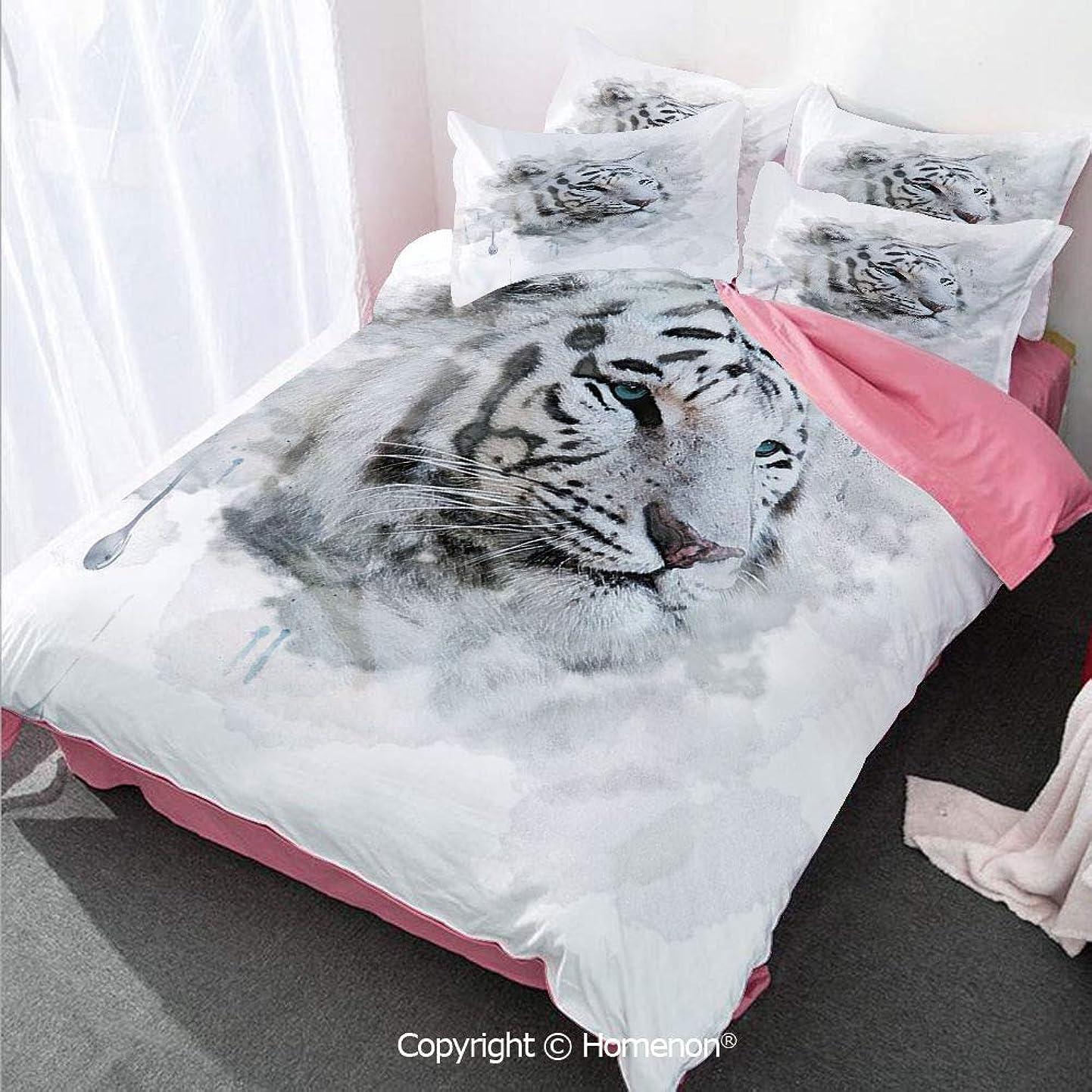 Homenon Animal Girl's Room Cover Set Full Size,Artistic Portrait of a White Tiger Wild Nature Predator Wate,Decorative 3 Piece Bedding Set with 2 Pillow Shams Black Grey White mcoxlpmftka1