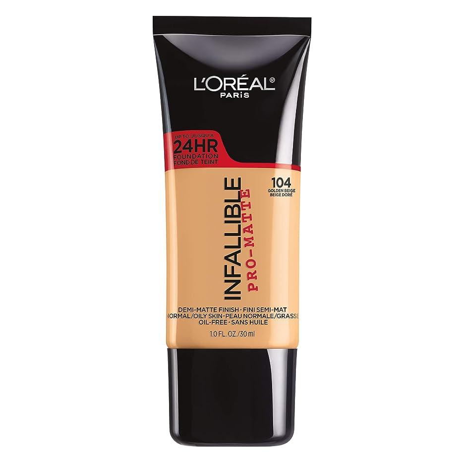 嫌悪泣いているセミナーL'Oreal Paris Infallible Pro-Matte Foundation Makeup, 104 Golden Beige, 1 fl. oz[並行輸入品]