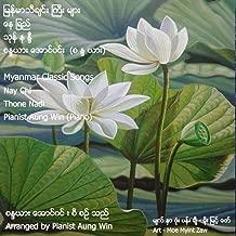 Myanmar Classic Songs
