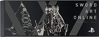 ソードアート・オンライン ゲームディレクターズ・エディション PS4® HDD ベイカバー 《Aincrad》 ブラック