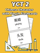 YCT 2 Chinese Character with Pinyin Flashcards: Standard Youth Chinese Test Level 2 Vocabulary Workbook for Kids