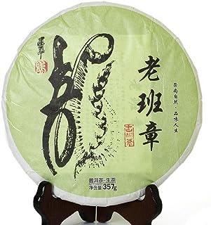 357g (12.59 Oz) 2020 year Yunnan Laobanzhang Banzhang Dragon puer pu'er Pu-erh Raw Cake Chinese Tea Pu-erh thee