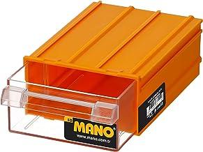 Mano Çekmeceli Kutu, Sarı, K-20