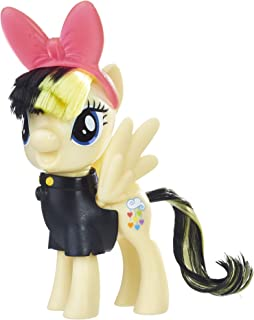 My Little Pony: The Movie All About Songbird Serenade