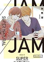 表紙: SUPER NATURAL/JAM (cannaコミックス) | 絵津鼓