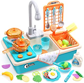 CUTE STONE Play Kitchen Sink Toys with Upgraded Real Faucet, Play Cooking Stove, Cookware Pot and Pan,Play Food, Color Cha...