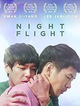 night flight movie 2014