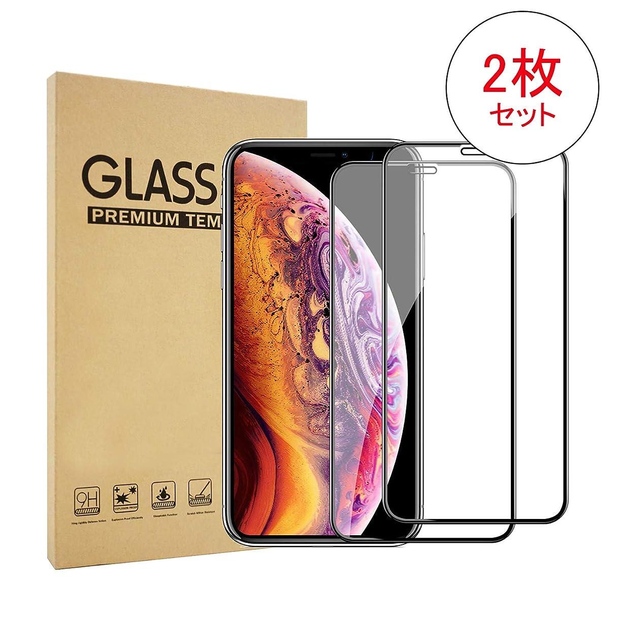 はがきセーター知性【Amazon.co.jp限定】【2枚セット】BoThai Iphone XS/X/11 Pro 強化ガラス液晶保護フィルム【フルカバー】保護フィルム 硬度9H/高透過率/9D【日本製素材旭硝子製】 …