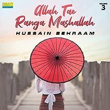 Allah Tae Ranga Mashallah, Vol. 3