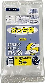 オルディ ポリ袋 透明 10×19cm 厚み0.02mm 5号 プッチ袋 規格袋 PDN5 100枚入