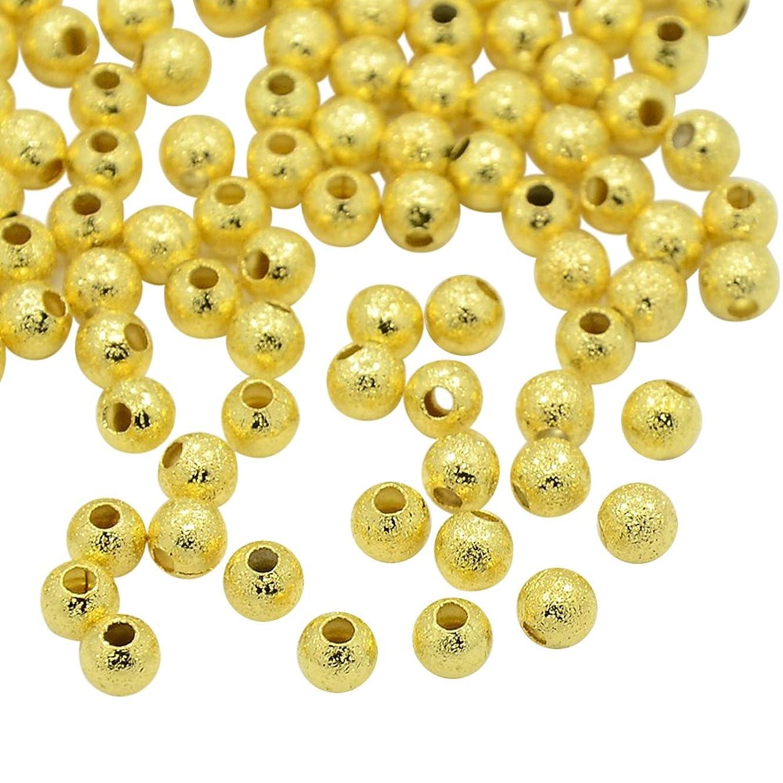 NBEADS 2000Pcs Brass Stardust Beads, Golden Color, 4mm, Hole: 1mm