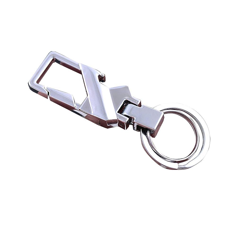 第ポールテセウス亜鉛合金 キーホルダー 個性的なデザイン 堅牢 家居用 高級車用 栓抜き機能付随する (シルバー)