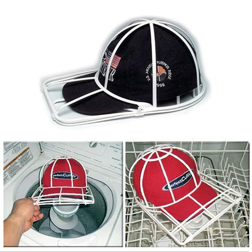 Pettstore Ballcap Washer Frame-Hat Washing Cage-Clean Your Cap Organizer, Hat Rack Cap Holder entirely in Your Dishwasher Washing Machine (White)