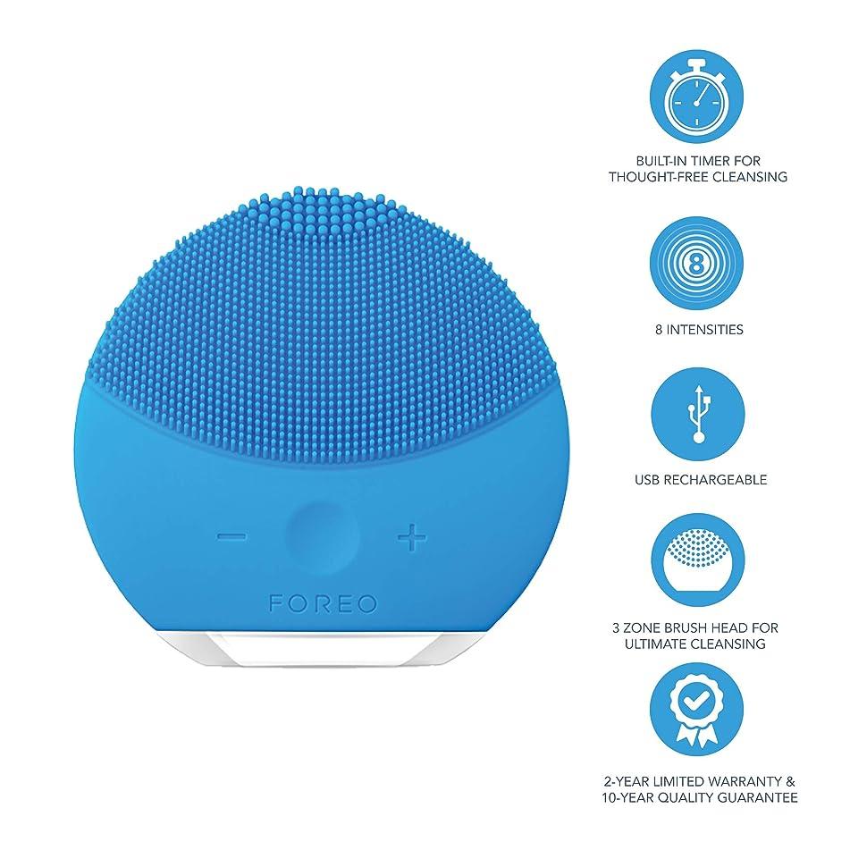 入力広々バッフルFOREO LUNA mini 2 アクアマリン 電動洗顔ブラシ シリコーン製 音波振動