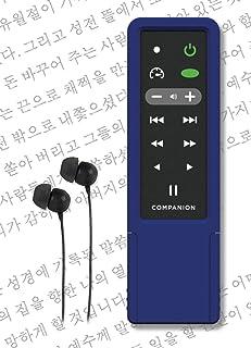 Korean Audio Bible Player (North and South Korean) - MegaVoice Companion