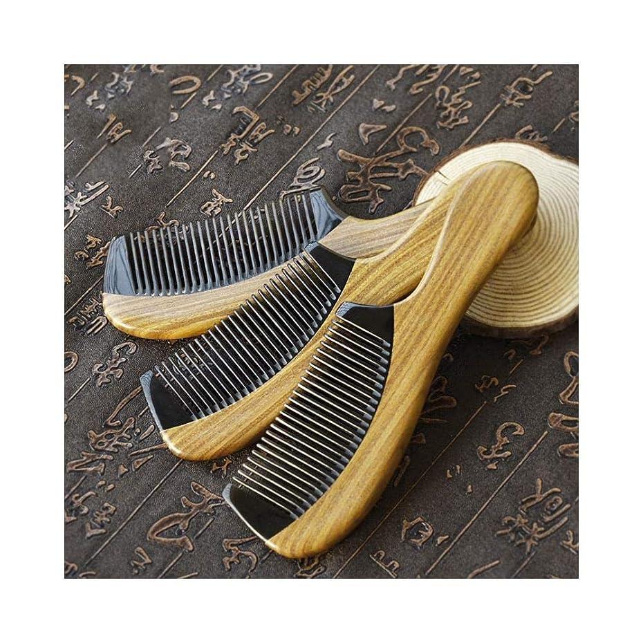 しがみつくクラブバストグリーンサンダルウッド櫛静電気防止マッサージヘアブラシ付きFashian手作りの木製くしナチュラルバッファローホーン ヘアケア