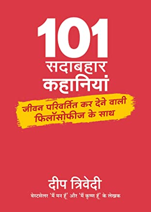 Amazon com: Hindi language - Last 30 days / Education & Teaching: Books