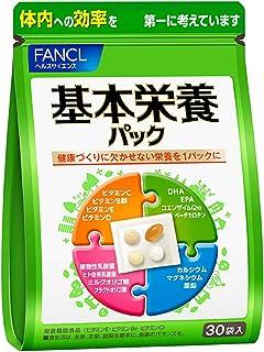 新 ファンケル (FANCL) 基本栄養パック (15~30日分) 30袋(1袋中4粒)120粒