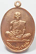 Thai Buddha Blessing Magic Loung Phor Koon Balisoodtoh Amulet Collection Thai Gift Thai Amulets Lp Koon Billionaire Coin Multiply Money Rich Thai Real Amulet Buddha Lucky