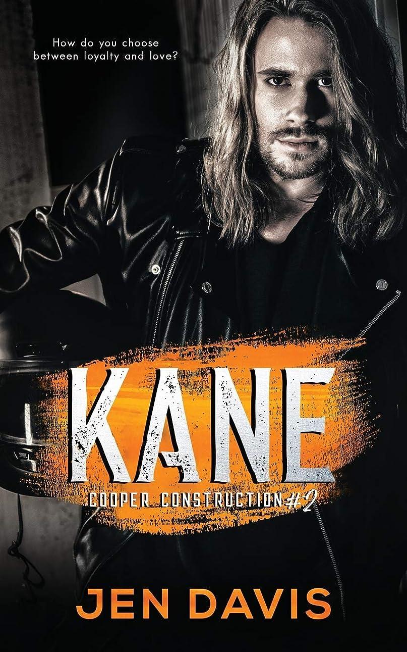 道算術竜巻Kane (Cooper Construction)