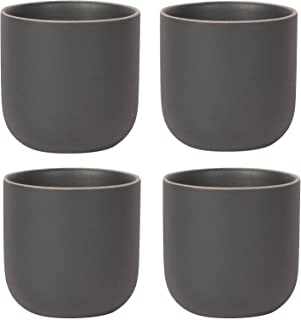 Now Designs Tea Cups Orb, Set of 4, Matte Black