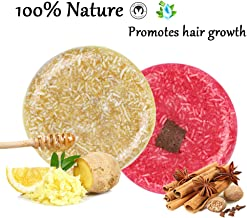 100% Natural Shampoo Bar for Hair 2 Pieces Solid Shampoo Soap for Treated Dry Damaged Hair Vegetarian Plant Essence Helps Stop Hair Loss and Promotes Healthy Hair Growth 4.2oz (Cinnamon & Ginger)