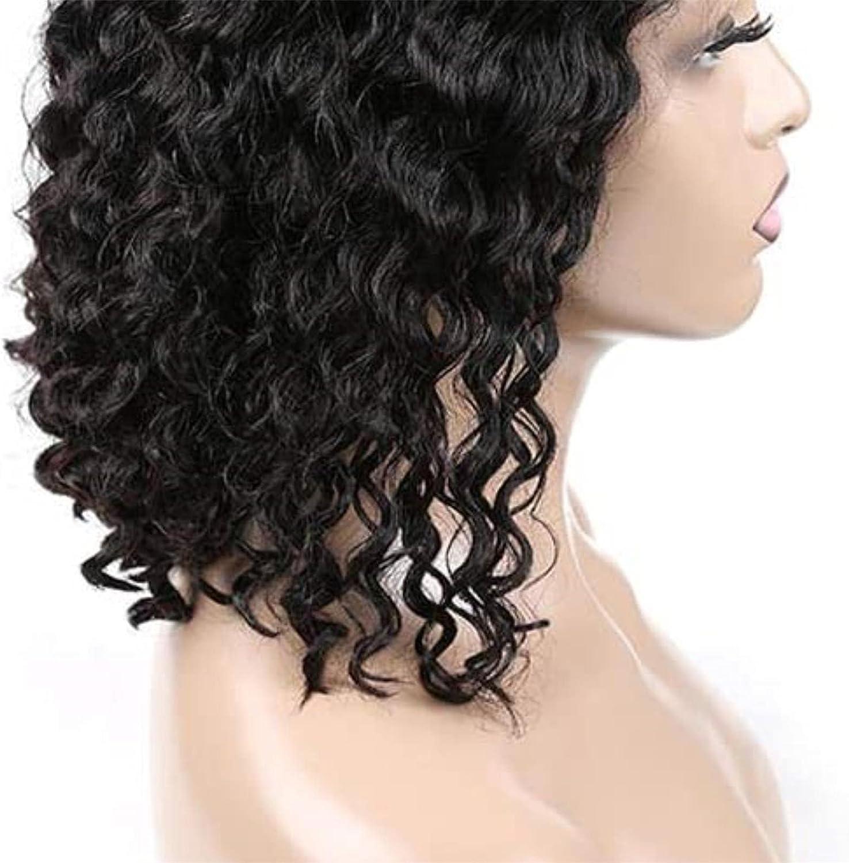 XZGDEN Wigs Hair Outstanding Wig 13 San Diego Mall 4 150% Density Short Bob Human