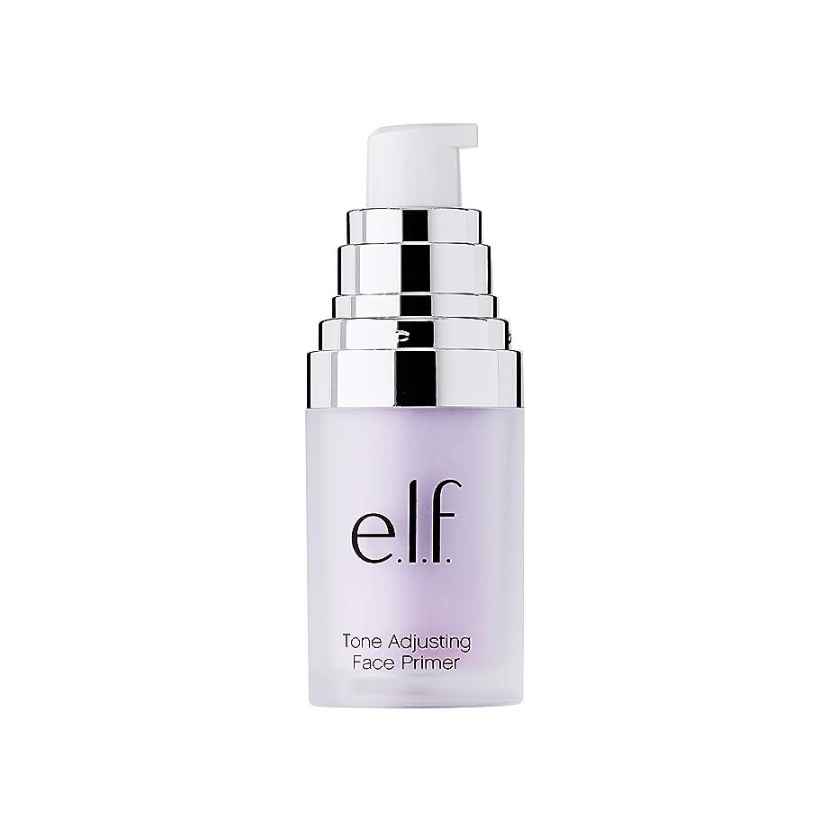 基本的な高音使い込むe.l.f. Studio Mineral Infused Face Primer - Brightening Lavender (並行輸入品)