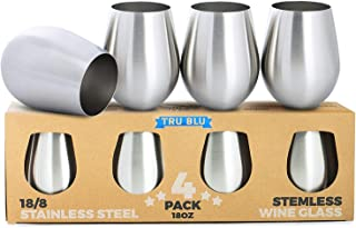 Stainless Steel Wine Glasses - Set of 4 Large & Elegant Stemless Goblets (18 oz) - Unbreakable, Shatterproof Metal Drinking Tumblers